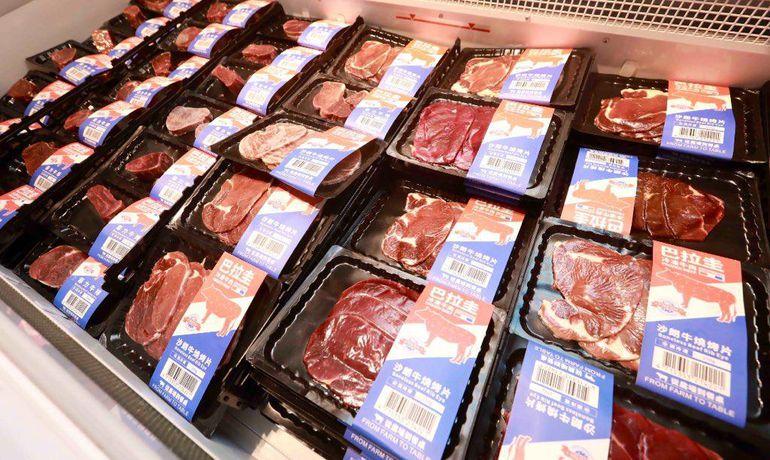 La carne paraguaya se comercializa también en góndolas de Carrefour Taiwán.