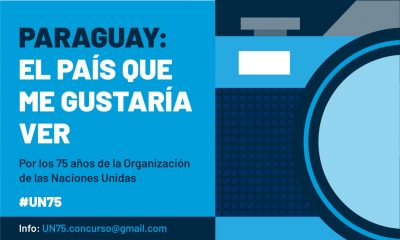 Los trabajos seleccionados serán exhibidos en la galería fotográfica de la Plaza de la Democracia. Foto: Flyer de la convocatoria.