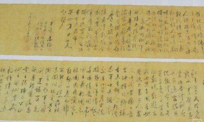 El manuscrito de 2,8 metros fue cortado a la mitad por considerarlo demasiado largo para ser exhibido. Foto: Reuters.