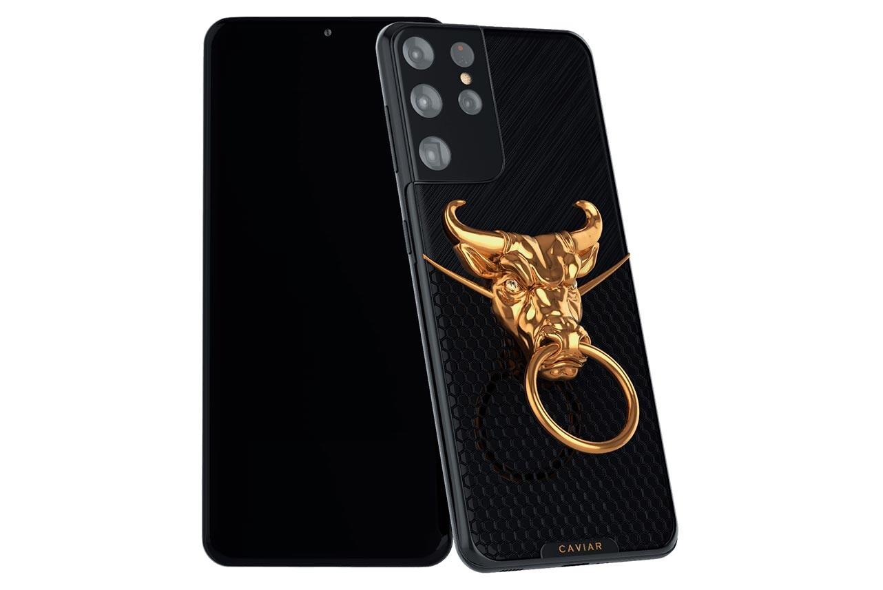 Samsung S21 Ultra by Caviar
