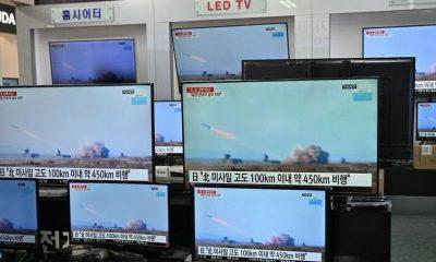 Corea del Norte disparó dos misiles balísticos al Mar de Japón la madrugada de este jueves