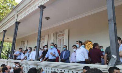 Una de las pocas imágenes que se filtraron en redes sociales de la reunión entre Marito y seccionaleros. Foto: Internet.