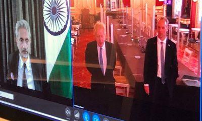 Cancilleres del G7 en encuentro virtual. Foto: Télam