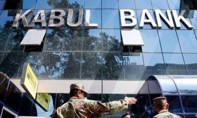Banco de Kabul. Foto: Picture Aliance.