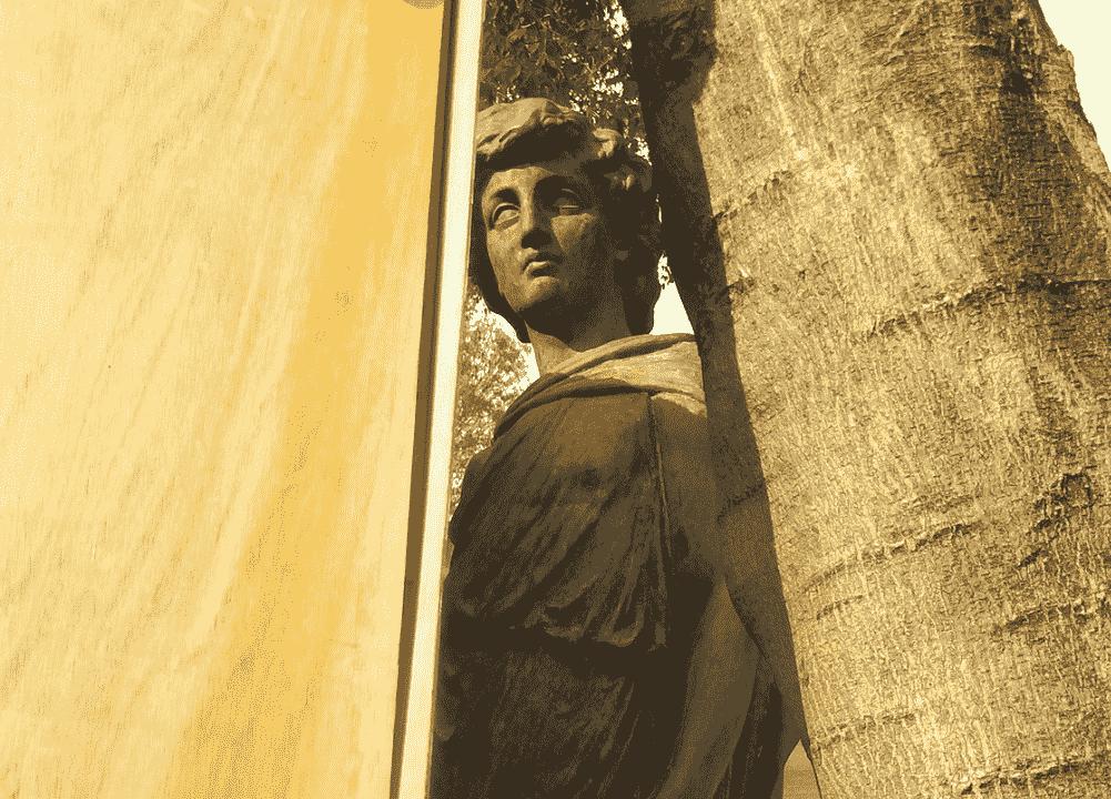 """Mathurin Moreau, """"Verano"""" © Carlos Zárate, 2021"""